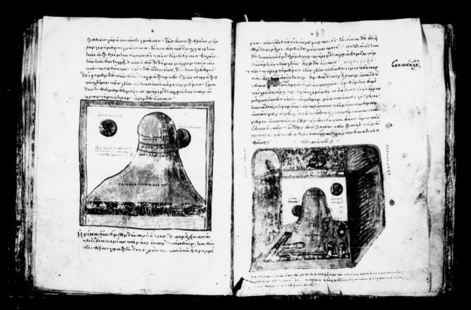 Cosmas Indicopleustes, Topographia christiana (Photo: Library of Congress Collection of Manuscripts in St. Catherine's Monastery, Mt. Sinai)